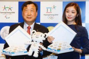 ピョンチャン五輪の開催記念メダルや紙幣が発売そのデザインは?
